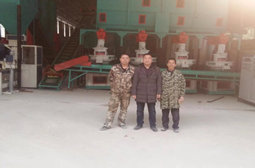 Warm congratulations the 5-6 ton production line made by Kingoro is successfully debugged in Yichun, Jiangxi province.