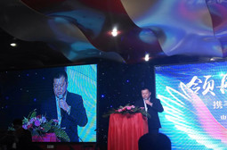 Warmly congratulate Shandong Kingoro Machinery Co., Ltd. Annual Meeting held successfully