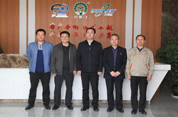 Warmly welcome the government leaders to visit the company.