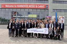 The Chairman of Jubangyuan Group Mr. Jing Fengguo in HANNOVER MESSE 2018