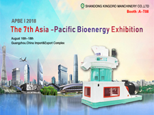 The 7th Asia -Pacific Bioenergy Exhibition will open in Guangzhou on 16-18 August
